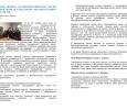 Convegno presso Università statale di Milano tra Associazione Italia-Russia e il DS del Marie Curie di Meda
